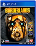 Borderlands: The Handsome Collection (PS4) - PS4, Xbox One, PS 3, PS Vita, Xbox 360, PSP, 3DS, PS2, Move, KINECT, Обмен игр и др.