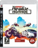 Burnout Paradise Полное Издание (PS3) - PS4, Xbox One, PS 3, PS Vita, Xbox 360, PSP, 3DS, PS2, Move, KINECT, Обмен игр и др.