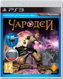 Чародей (PS Move) - PS4, Xbox One, PS 3, PS Vita, Xbox 360, PSP, 3DS, PS2, Move, KINECT, Обмен игр и др.