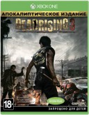 Dead Rising 3: Apocalypse Edition (Xbox One) - PS4, Xbox One, PS 3, PS Vita, Xbox 360, PSP, 3DS, PS2, Move, KINECT, Обмен игр и др.