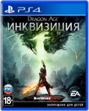 Dragon Age: Inquisition (Dragon Age: Инквизиция) (PS4) - PS4, Xbox One, PS 3, PS Vita, Xbox 360, PSP, 3DS, PS2, Move, KINECT, Обмен игр и др.