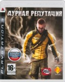 Дурная Репутация (InFamous) (PS3) - PS4, Xbox One, PS 3, PS Vita, Xbox 360, PSP, 3DS, PS2, Move, KINECT, Обмен игр и др.