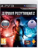 Дурная репутация 2 (PS3) - PS4, Xbox One, PS 3, PS Vita, Xbox 360, PSP, 3DS, PS2, Move, KINECT, Обмен игр и др.