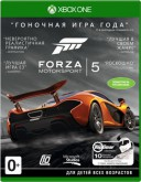 Forza Motorsport 5. Издание «Игра Года» (Xbox One) - PS4, Xbox One, PS 3, PS Vita, Xbox 360, PSP, 3DS, PS2, Move, KINECT, Обмен игр и др.