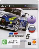 Gran Turismo 5 Academy Edition (PS3) - PS4, Xbox One, PS 3, PS Vita, Xbox 360, PSP, 3DS, PS2, Move, KINECT, Обмен игр и др.