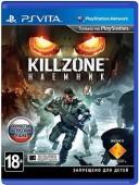 Killzone: Наемник (PS Vita) - PS4, Xbox One, PS 3, PS Vita, Xbox 360, PSP, 3DS, PS2, Move, KINECT, Обмен игр и др.