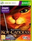 Кот в сапогах для MS Kinect (Xbox 360) - PS4, Xbox One, PS 3, PS Vita, Xbox 360, PSP, 3DS, PS2, Move, KINECT, Обмен игр и др.