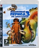 Ледниковый период 3: Эра динозавров (PS3) - PS4, Xbox One, PS 3, PS Vita, Xbox 360, PSP, 3DS, PS2, Move, KINECT, Обмен игр и др.