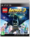 LEGO Batman 3. Покидая Готэм (PS3) - PS4, Xbox One, PS 3, PS Vita, Xbox 360, PSP, 3DS, PS2, Move, KINECT, Обмен игр и др.