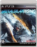 Metal Gear Rising: Revengeance (PS3) - PS4, Xbox One, PS 3, PS Vita, Xbox 360, PSP, 3DS, PS2, Move, KINECT, Обмен игр и др.