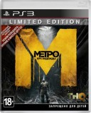 Metro: Last Light (Метро 2033: Луч надежды) (PS3) - PS4, Xbox One, PS 3, PS Vita, Xbox 360, PSP, 3DS, PS2, Move, KINECT, Обмен игр и др.