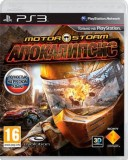 MotorStorm Апокалипсис (PS3) - PS4, Xbox One, PS 3, PS Vita, Xbox 360, PSP, 3DS, PS2, Move, KINECT, Обмен игр и др.