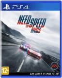 Need for Speed Rivals (PS4) - PS4, Xbox One, PS 3, PS Vita, Xbox 360, PSP, 3DS, PS2, Move, KINECT, Обмен игр и др.