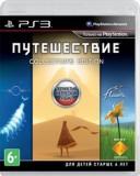 Путешествие. Коллекционное Издание (PS3) - PS4, Xbox One, PS 3, PS Vita, Xbox 360, PSP, 3DS, PS2, Move, KINECT, Обмен игр и др.