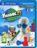 Умник?! (PS Vita) - PS4, Xbox One, PS 3, PS Vita, Xbox 360, PSP, 3DS, PS2, Move, KINECT, Обмен игр и др.