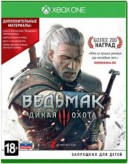 Ведьмак 3: Дикая охота (Xbox One) - PS4, Xbox One, PS 3, PS Vita, Xbox 360, PSP, 3DS, PS2, Move, KINECT, Обмен игр и др.