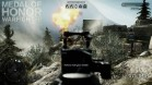 Medal of Honor: Warfighter (Xbox 360) - PS4, Xbox One, PS 3, PS Vita, Xbox 360, PSP, 3DS, PS2, Move, KINECT, Обмен игр и др.