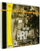 Arma 2: Операция Стрела - DAY Z (PC) - PS4, Xbox One, PS 3, PS Vita, Xbox 360, PSP, 3DS, PS2, Move, KINECT, Обмен игр и др.