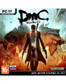 Devil May Cry 5 (DmC) (PC) - PS4, Xbox One, PS 3, PS Vita, Xbox 360, PSP, 3DS, PS2, Move, KINECT, Обмен игр и др.