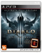 Diablo 3. Reaper of Souls. Ultimate Evil Edition (PS3) - PS4, Xbox One, PS 3, PS Vita, Xbox 360, PSP, 3DS, PS2, Move, KINECT, Обмен игр и др.