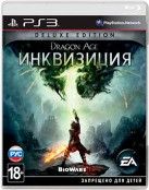 Dragon Age: Inquisition (Dragon Age: Инквизиция) (PS3) - PS4, Xbox One, PS 3, PS Vita, Xbox 360, PSP, 3DS, PS2, Move, KINECT, Обмен игр и др.