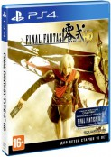 Final Fantasy Type-0 HD (PS4) - PS4, Xbox One, PS 3, PS Vita, Xbox 360, PSP, 3DS, PS2, Move, KINECT, Обмен игр и др.