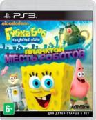 Губка Боб Квадратные Штаны. Планктон: Месть роботов (PS3) - PS4, Xbox One, PS 3, PS Vita, Xbox 360, PSP, 3DS, PS2, Move, KINECT, Обмен игр и др.