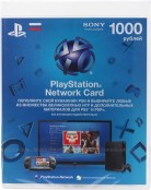 Карта оплаты Playstation Network 1000 руб. - PS4, Xbox One, PS 3, PS Vita, Xbox 360, PSP, 3DS, PS2, Move, KINECT, Обмен игр и др.