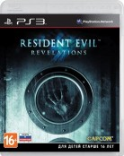 Resident Evil: Revelations (PS3) - PS4, Xbox One, PS 3, PS Vita, Xbox 360, PSP, 3DS, PS2, Move, KINECT, Обмен игр и др.