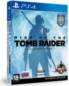 Rise of the Tomb Raider. 20-летний юбилей (PS4) - PS4, Xbox One, PS 3, PS Vita, Xbox 360, PSP, 3DS, PS2, Move, KINECT, Обмен игр и др.