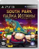 South Park: The Stick of Truth (Южный Парк: Палка истины) (PS3) - PS4, Xbox One, PS 3, PS Vita, Xbox 360, PSP, 3DS, PS2, Move, KINECT, Обмен игр и др.