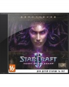 Starcraft 2: Heart of the Swarm (PC) - PS4, Xbox One, PS 3, PS Vita, Xbox 360, PSP, 3DS, PS2, Move, KINECT, Обмен игр и др.