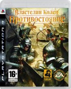 The Lord of the Rings: Conquest (Властелин колец: Противостояние) (PS3) - PS4, Xbox One, PS 3, PS Vita, Xbox 360, PSP, 3DS, PS2, Move, KINECT, Обмен игр и др.