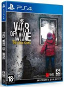 This War of Mine: The Little Ones (PS4) - PS4, Xbox One, PS 3, PS Vita, Xbox 360, PSP, 3DS, PS2, Move, KINECT, Обмен игр и др.