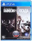 Tom Clancy's Rainbow Six: Осада (PS4) - PS4, Xbox One, PS 3, PS Vita, Xbox 360, PSP, 3DS, PS2, Move, KINECT, Обмен игр и др.