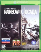 Tom Clancy's Rainbow Six: Осада (Xbox One) - PS4, Xbox One, PS 3, PS Vita, Xbox 360, PSP, 3DS, PS2, Move, KINECT, Обмен игр и др.