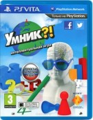Умник?! (PS Vita) - PS4, Xbox One, PS 3, PS Vita, Xbox 360, PSP, 3DS, PS2, Move, KINECT, Обмен игр и др.
