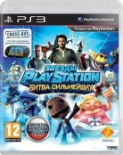 Звезды PlayStation: Битва сильнейших (PS3) + (PS Vita) - PS4, Xbox One, PS 3, PS Vita, Xbox 360, PSP, 3DS, PS2, Move, KINECT, Обмен игр и др.
