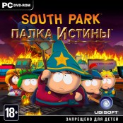 South Park: The Stick of Truth (Южный Парк: Палка истины) (PC) - PS4, Xbox One, PS 3, PS Vita, Xbox 360, PSP, 3DS, PS2, Move, KINECT, Обмен игр и др.