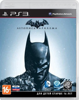Batman: Arkham Origins (Batman: Летопись Аркхема) (PS3) - PS4, Xbox One, PS 3, PS Vita, Xbox 360, PSP, 3DS, PS2, Move, KINECT, Обмен игр и др.