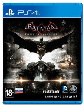 Batman: Рыцарь Аркхема (PS4) - PS4, Xbox One, PS 3, PS Vita, Xbox 360, PSP, 3DS, PS2, Move, KINECT, Обмен игр и др.