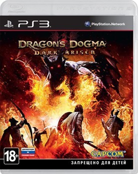 Dragon's Dogma: Dark Arisen (PS3) - PS4, Xbox One, PS 3, PS Vita, Xbox 360, PSP, 3DS, PS2, Move, KINECT, Обмен игр и др.