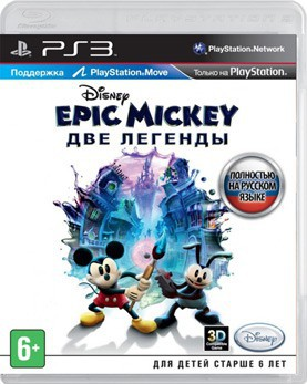 Epic Mickey: Две Легенды (с поддержкой PS Move) (PS3) - PS4, Xbox One, PS 3, PS Vita, Xbox 360, PSP, 3DS, PS2, Move, KINECT, Обмен игр и др.