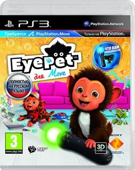 EyePet (PS Move) - PS4, Xbox One, PS 3, PS Vita, Xbox 360, PSP, 3DS, PS2, Move, KINECT, Обмен игр и др.