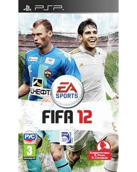 FIFA 12 (PSP) - PS4, Xbox One, PS 3, PS Vita, Xbox 360, PSP, 3DS, PS2, Move, KINECT, Обмен игр и др.