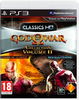 God of War Collection 2 (PS3) - PS4, Xbox One, PS 3, PS Vita, Xbox 360, PSP, 3DS, PS2, Move, KINECT, Обмен игр и др.