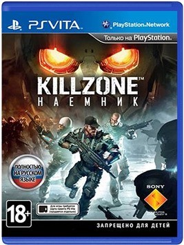 Killzone: Наемник (PS Vita) - PS4, Xbox One, PS 3, PS Vita, Xbox 360, PSP, 3DS, PS2, Move, KINECT, Обмен игр и др.