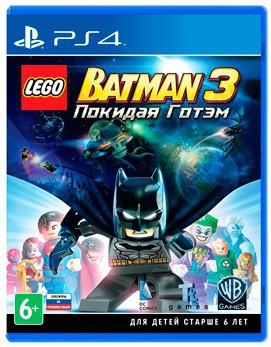 LEGO Batman 3: Beyond Gotham (LEGO Batman 3: Покидая Готэм) (PS4) - PS4, Xbox One, PS 3, PS Vita, Xbox 360, PSP, 3DS, PS2, Move, KINECT, Обмен игр и др.