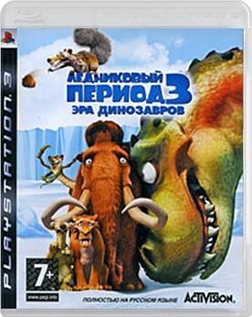 игра ледниковый период 3 эра динозавров скачать торрент - фото 11