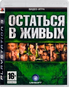 Lost: Via Domus (Lost. Остаться в живых) (PS3) - PS4, Xbox One, PS 3, PS Vita, Xbox 360, PSP, 3DS, PS2, Move, KINECT, Обмен игр и др.